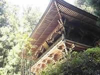 Daihouji